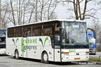 Brabant Expres 113 Angath Parking