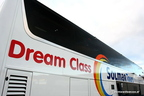 DreamClass Solmar Tours