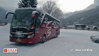 Kras Winter Pertisau 001